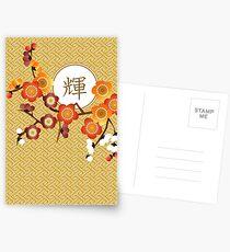 Japanese Plum Blossoms Gold Orange Red Kagayaki Radiance Postcards