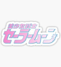Sailormoon intro Sticker