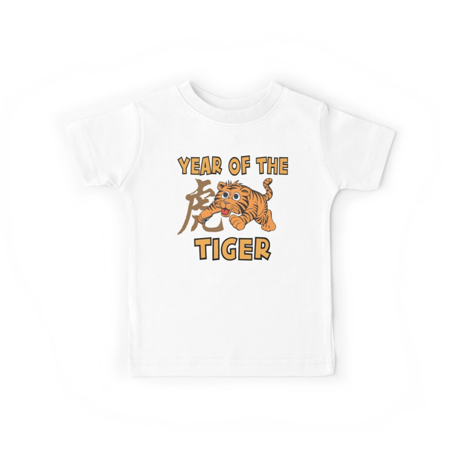 72b823e7a Cute Baby Tiger - Year of The Tiger T-Shirt