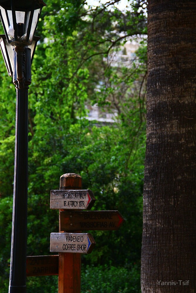 from where to the coffee shop? by Yannis-Tsif
