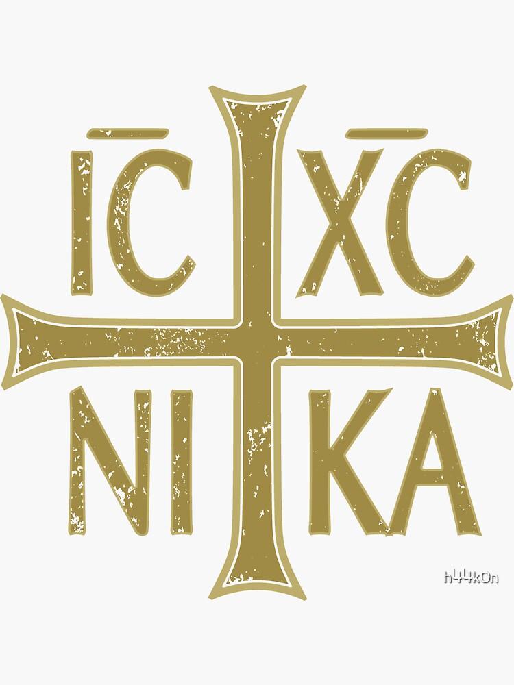 IC XC NI KA Christogram Cross Orthodox Christian Vintage Graphic by h44k0n