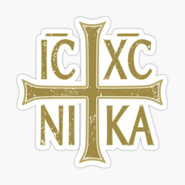 IC XC NI KA Christogram Cross Orthodox Christian Vintage Graphic Sticker