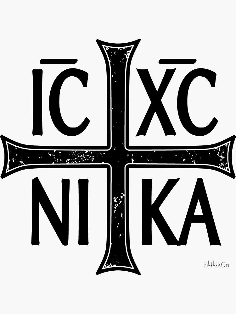 IC XC NI KA Christogram Cross Orthodox Eastern Christian Vintage Graphic by h44k0n