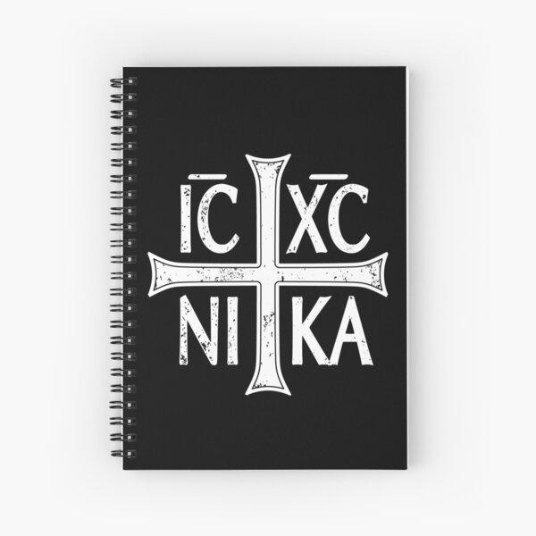 IC XC NI KA Jesus Christogram Cross Orthodox Eastern Christian Graphic Spiral Notebook