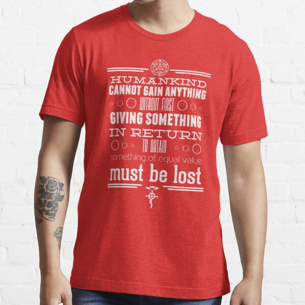 The first rule (clean) Essential T-Shirt