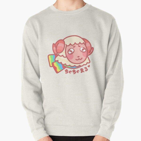 Dom <3 [kana ver.] Pullover Sweatshirt
