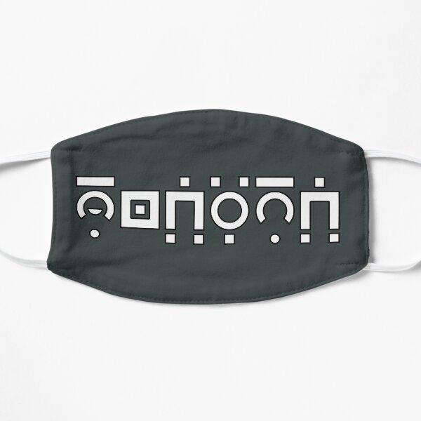 MUTANT in Krakoan - Facemask Mask