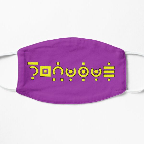 SURVIVE in Krakoan - Facemask Mask