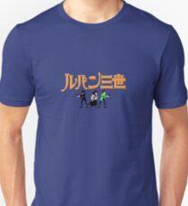 Lupin the 8-Bit T-Shirt