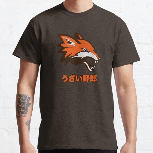 Uzai Yarou Classic T-Shirt