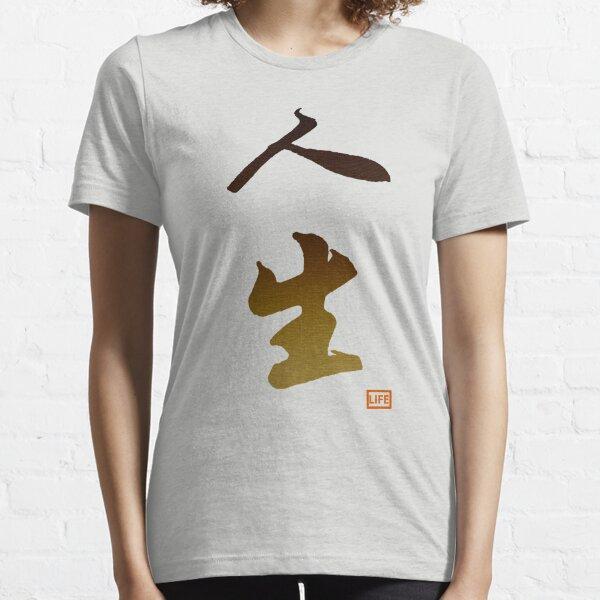 Jinsei  Essential T-Shirt