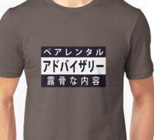 Mind your language - Japanese Unisex T-Shirt