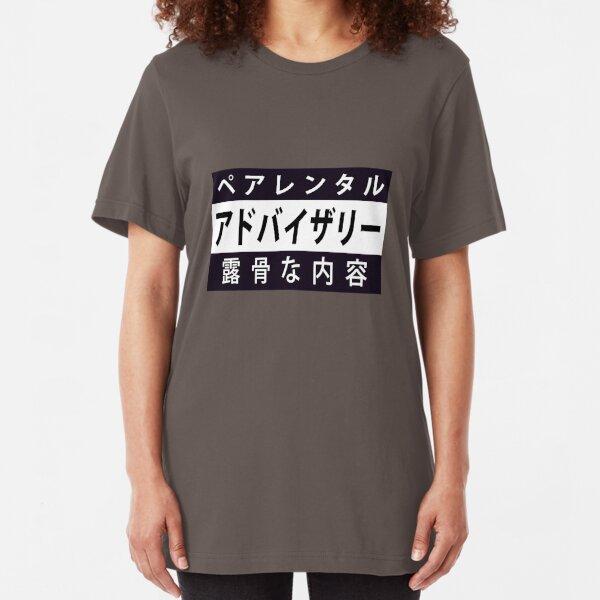 Mind your language - Japanese Slim Fit T-Shirt
