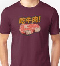 Eat Beef! T-Shirt