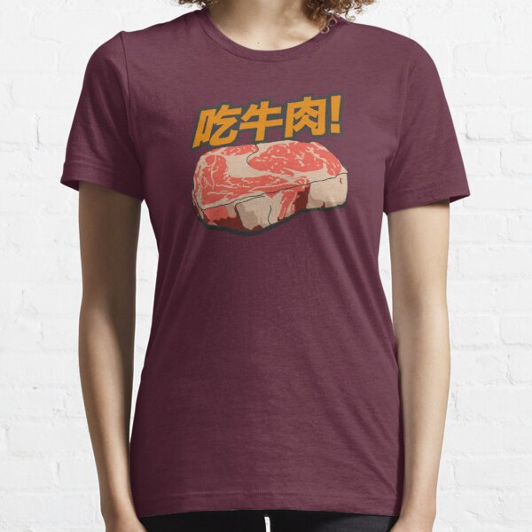 Eat Beef! Essential T-Shirt