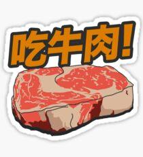 Eat Beef! Sticker