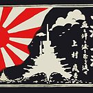 Battleships of the Imperial Japanese Navy by Larry Oates