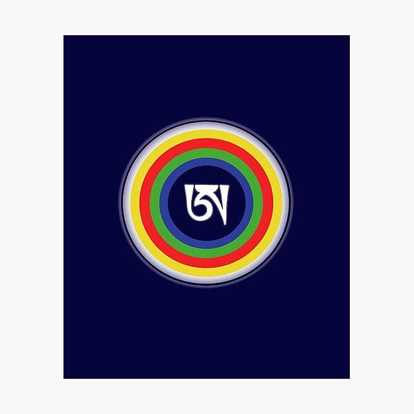 Dzogchen Symbol Tibetan Letter A Buddha Meditation Mandala  Photographic Print