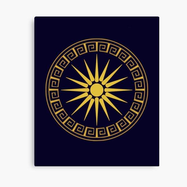 Vergina Sun Macedonian Star Ancient Greek Argead Star Canvas Print