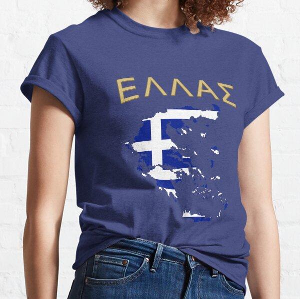 Greek Flag Greece Map Hellas Pride Philhellenism  Classic T-Shirt
