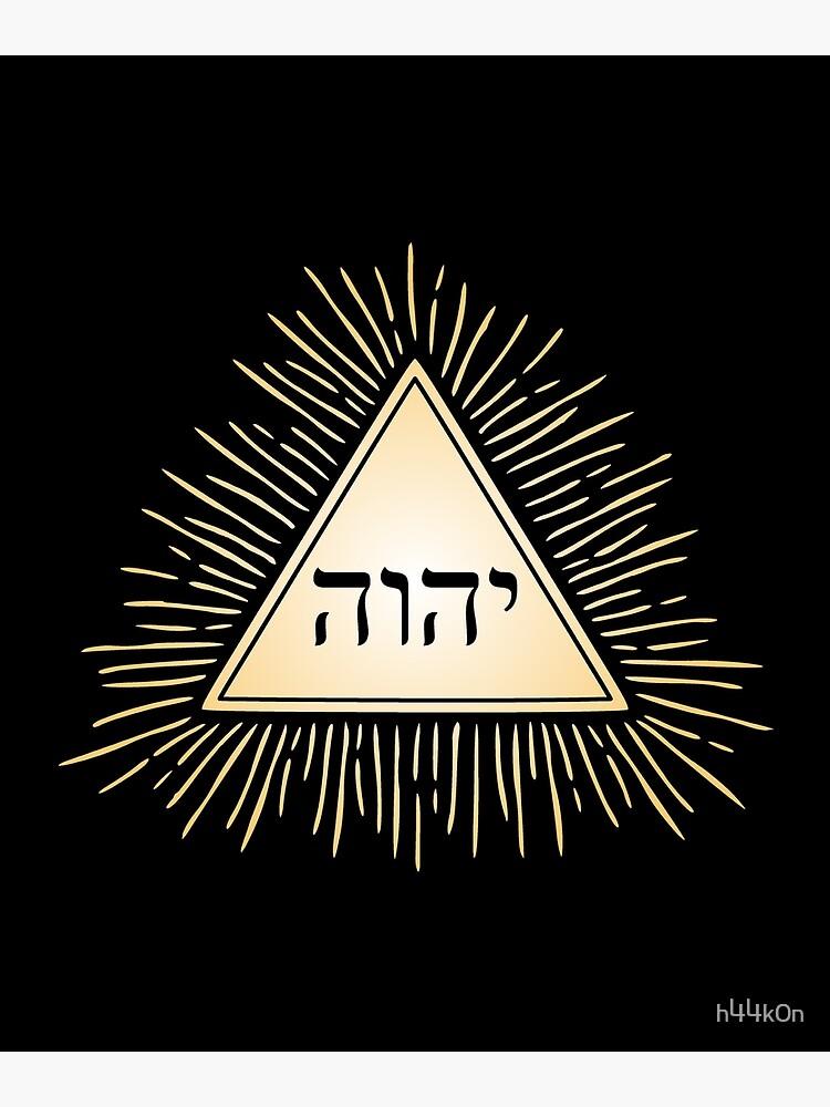 Tarjetas de felicitación «YHVH triángulo Tetragrammaton Tetractys Pyramid»  de h44k0n | Redbubble