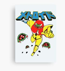 Metroid Japanese Promo Canvas Print