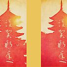 Happy New Year Vermillion Sunset Pagoda by Beverly Claire Kaiya