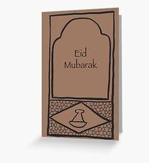 Moroccan Tagine Eid Illustration - Middle Eastern Card Greeting Card