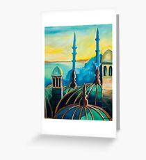 City At Dawn Greeting Card