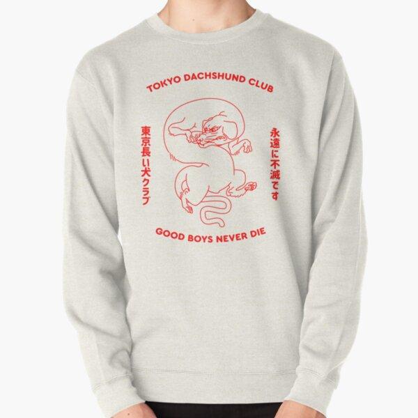 Tokyo Dachshund club Pullover Sweatshirt