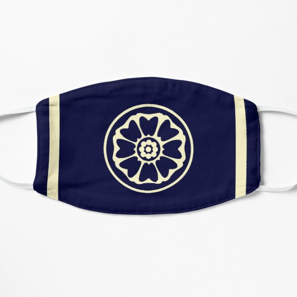 Order of the White Lotus Mask