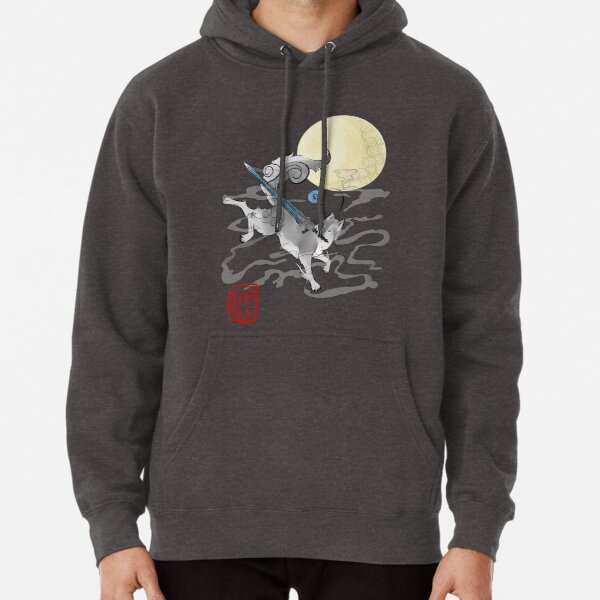 The Great Grey Wolf - Sifkami Pullover Hoodie