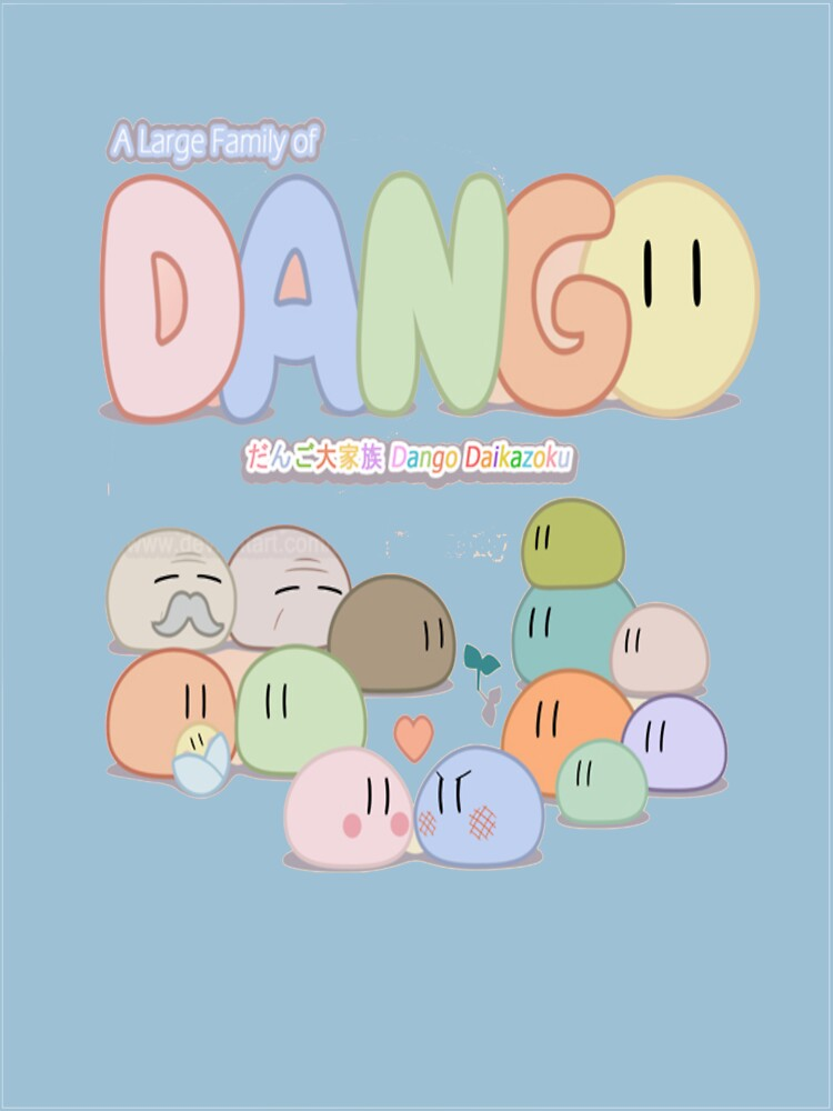 Clannad Dango Family T Shirt Unisex T Shirt A T Shirt Of Family