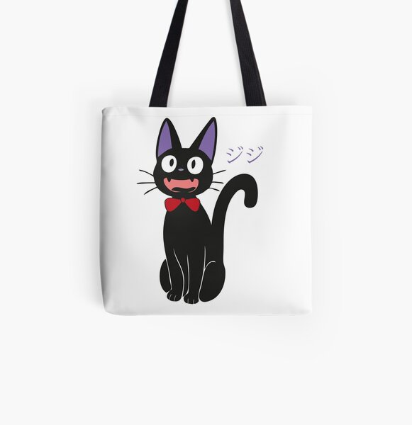 JIJI All Over Print Tote Bag