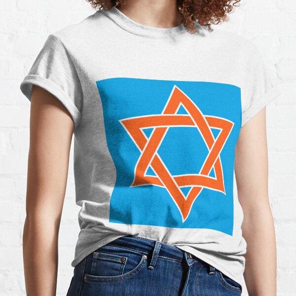 ✡︎ #Star of #David #Clipart #StarOfDavid ✡︎ Classic T-Shirt