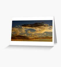 Yin Yang Clouds Greeting Card