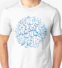 Hal 3indaki Shak - Blue Unisex T-Shirt