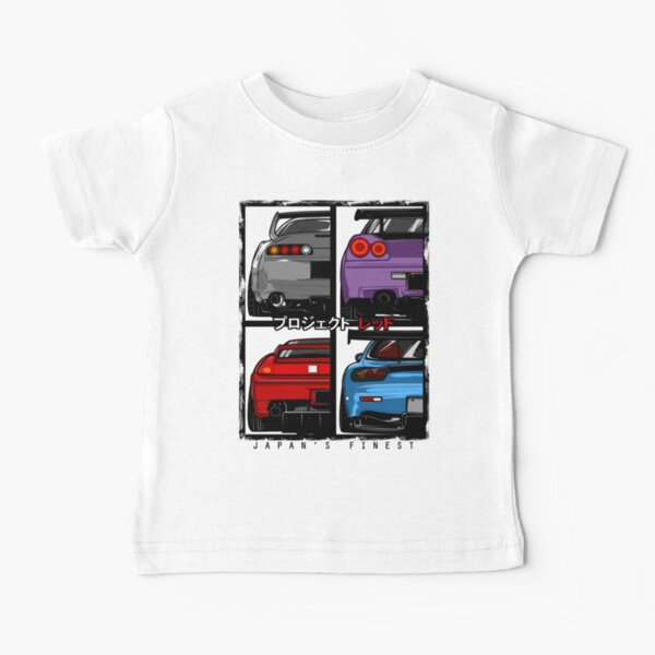 Japans Finest   Supra   R34   NSX   FD3S RX7 Baby T-Shirt