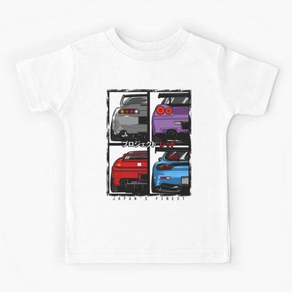 Japans Finest   Supra   R34   NSX   FD3S RX7 Kids T-Shirt