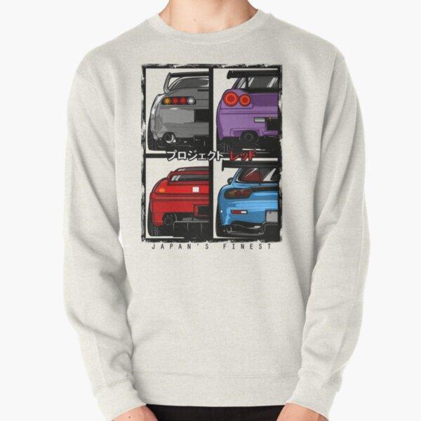 Japans Finest | Supra | R34 | NSX | FD3S RX7 Pullover Sweatshirt