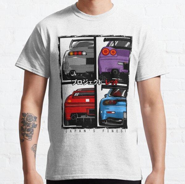 Japans Finest | Oben | R34 | NSX | FD3S RX7 Classic T-Shirt