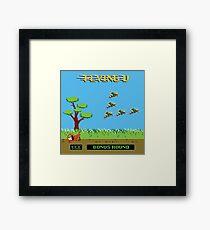 Mighty Ducks Flying V/Duck Hunt Framed Print
