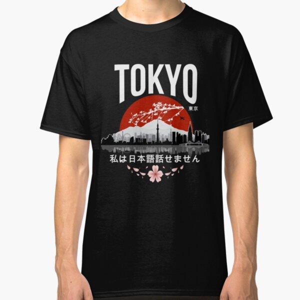 """Tokio - """"Ich spreche kein Japanisch"""": Weiße Version Classic T-Shirt"""