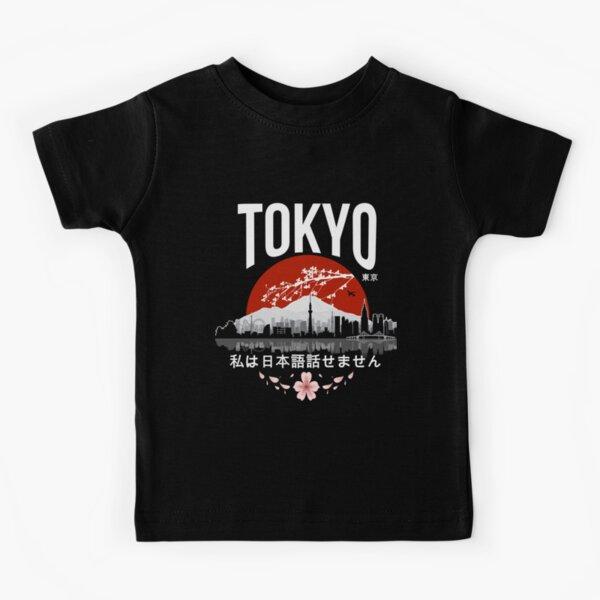 Tokyo - I don't speak Japanese: White Version Kids T-Shirt