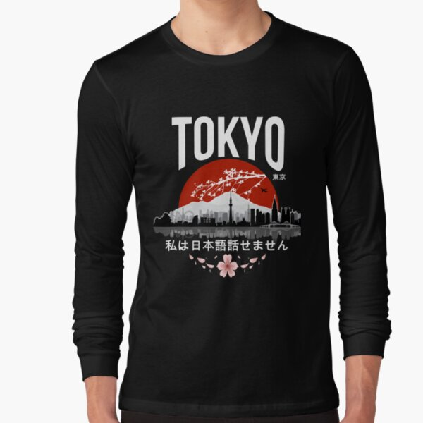Tokyo - 'I don't speak Japanese': White Version Long Sleeve T-Shirt