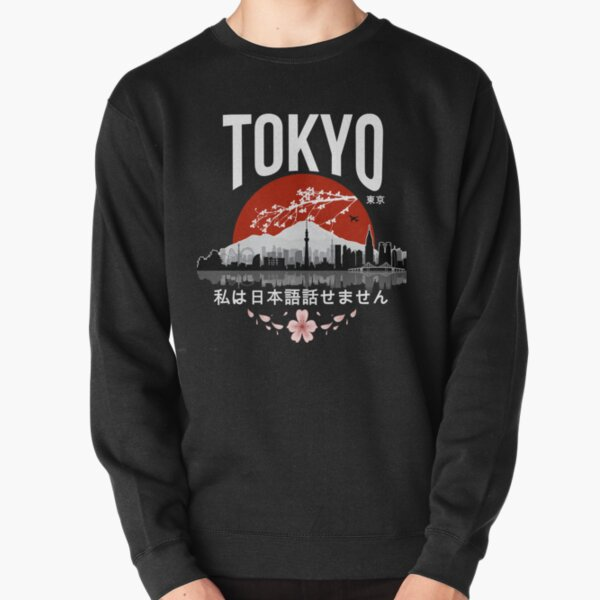 Tokyo - I don't speak Japanese: White Version Pullover Sweatshirt
