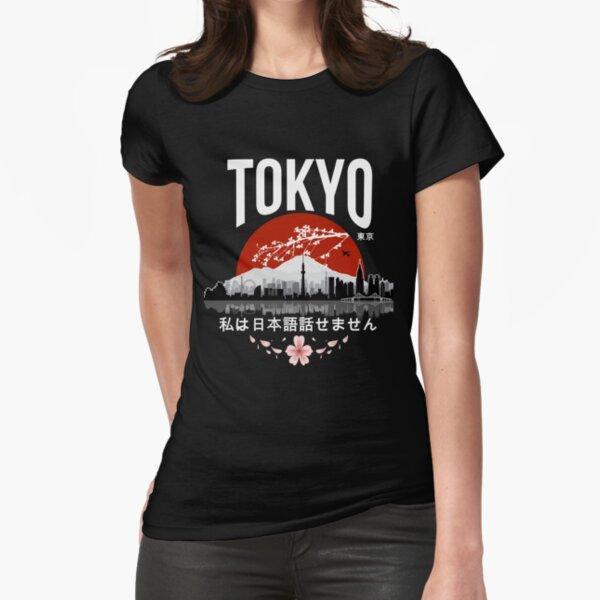 Tokyo - I don't speak Japanese: White Version Fitted T-Shirt