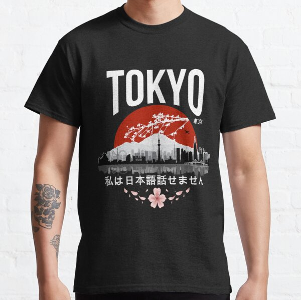 Tokyo - 'I don't speak Japanese': White Version Classic T-Shirt