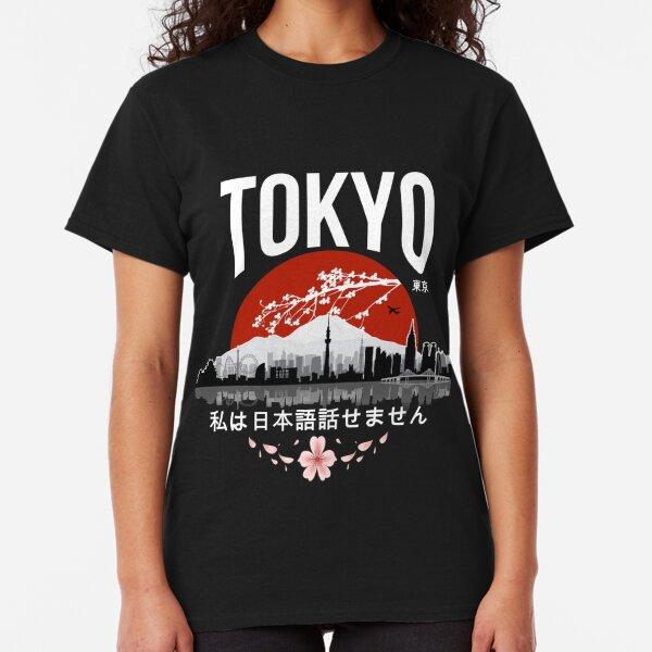 Tokyo - 'I don't speak Japanese': White Version Classic T-Shirt