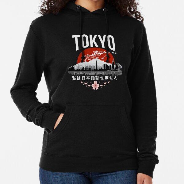 Tokyo - 'I don't speak Japanese': White Version Lightweight Hoodie